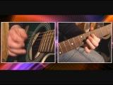 Гитара. Уроки мастера для начинающих (2008)